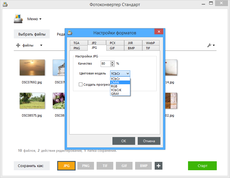 Как перевести RGB в CMYK | Фотоконвертер: http://www.photoconverter.ru/howto/rgb-to-cmyk/