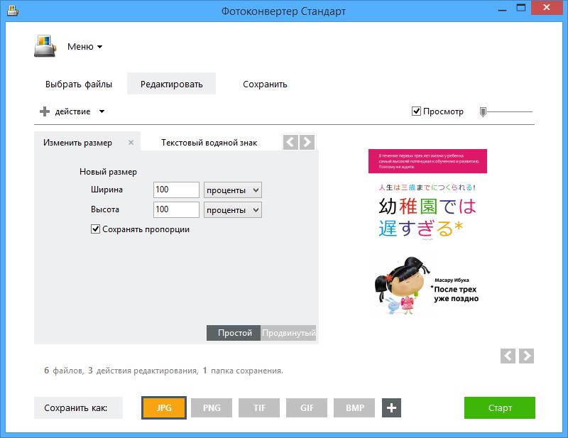 перевод tiff в pdf онлайн