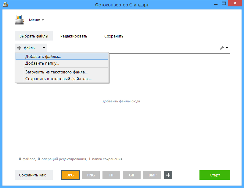конвертировать bmp в pdf